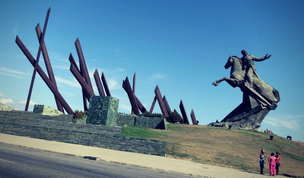 Plaza de la Revolución Santiago Kuba