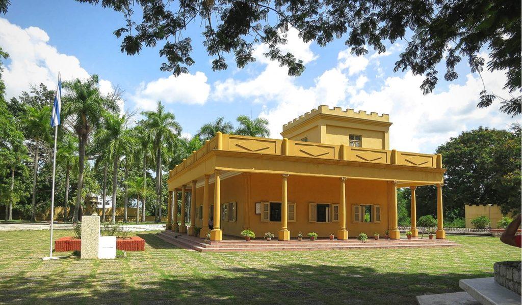 Museo Nico López Kuba Bayamo